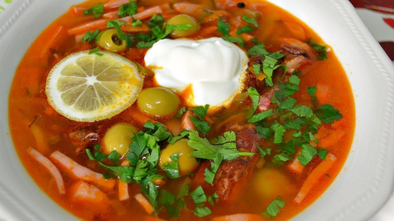 суп солянка сборная мясная рецепт с фото